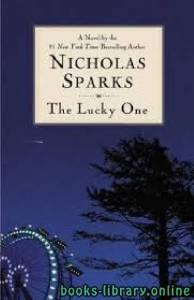 قراءة و تحميل كتاب The Lucky One PDF