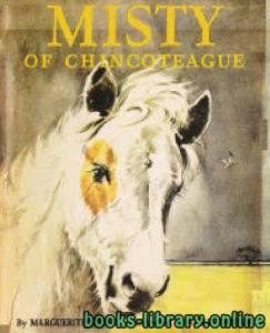 قراءة و تحميل كتاب Misty of Chincoteague PDF