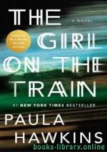 قراءة و تحميل كتاب The Girl on the Train PDF