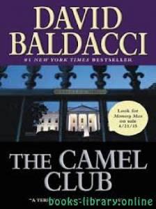 قراءة و تحميل كتاب The Camel Club PDF