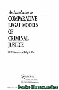 قراءة و تحميل كتاب An Introduction To Comparative Legal Models Of Criminal Justice PDF