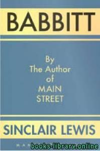 قراءة و تحميل كتاب Babbitt PDF