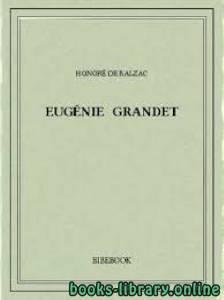 قراءة و تحميل كتاب Eugénie Grandet PDF