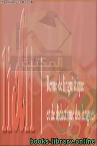 قراءة و تحميل كتاب Lidil Revue de linguistique et de didactique des langues PDF