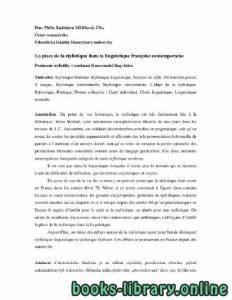 قراءة و تحميل كتاب La place de la stylistique dans la linguistique française contemporaine  Ladislava Miliková PDF
