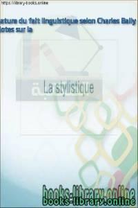 قراءة و تحميل كتاب  Notes sur la nature du fait linguistique selon Charles Bally PDF