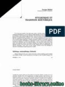 قراءة و تحميل كتاب STYLISTIQUE ET TRADITION RHÉTORIQUE  PDF