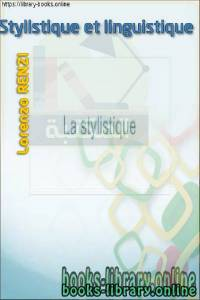 قراءة و تحميل كتاب Stylistique et linguistique  PDF