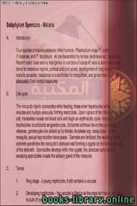 قراءة و تحميل كتاب Parasitology or Mycology Lecture Guide Malaria PDF