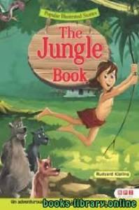 قراءة و تحميل كتاب The Jungle Book PDF