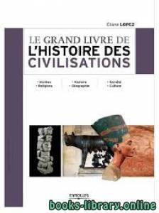 قراءة و تحميل كتاب LE GRAND LIVRE DE L'HISTOIRE DES CIVILISATIONS PDF