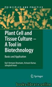 قراءة و تحميل كتاب Plant BiotechnologyTissue Culture Applications part PDF
