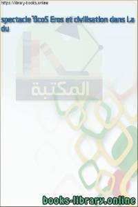 قراءة و تحميل كتاب Eros et civilisation dans La Société du spectacle Debord lecteur de Marcuse PDF