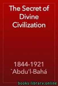 قراءة و تحميل كتاب Le secret de la civilisation divine PDF