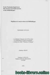 قراءة و تحميل كتاب La litterature francaise du XVIIIe siecle a la bibliotheque royale de Stockholm PDF