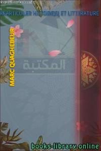 قراءة و تحميل كتاب REARTICULER HISTOIRE(S) ET LITTERATURE PDF