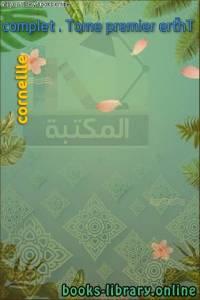 قراءة و تحميل كتاب Théâtre complet . Tome premier PDF