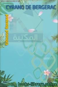قراءة و تحميل كتاب CYRANO DE BERGERAC PDF