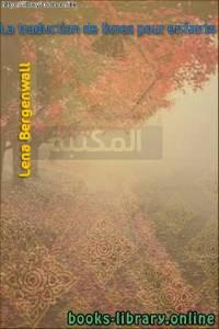 قراءة و تحميل كتاب La traduction de livres pour enfants PDF
