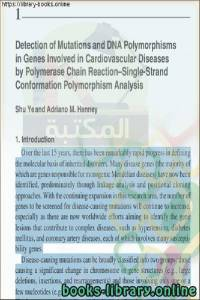 قراءة و تحميل كتاب Molecular Biology and Gene Transfer Protocols-Humana Press (1999)  PDF