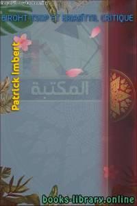 قراءة و تحميل كتاب Critique littéraire et post-théorie PDF