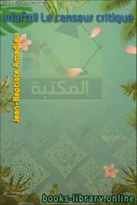 قراءة و تحميل كتاب le censeur critique littéraire PDF