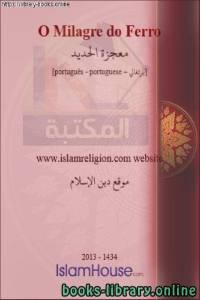 قراءة و تحميل كتاب  معجزة الحديد - Milagre de ferro PDF