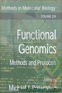 قراءة و تحميل كتاب Functional Genomics Methods and Protocols-Humana Press   PDF