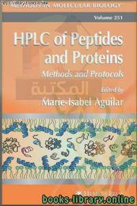 قراءة و تحميل كتاب HPLC of Peptides and Proteins, Methods and Protocols-Humana Press  PDF