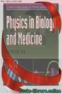 قراءة و تحميل كتاب Physics in Biology and Medicine-Elsevier_Academic Press  PDF