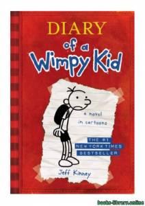 قراءة و تحميل كتاب Diary of a Wimpy Kid  PDF