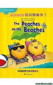 قراءة و تحميل كتاب The Peaches on the Beaches PDF
