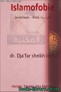قراءة و تحميل كتاب  الإسلاموفوبيا - islamofobie PDF