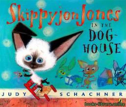 قراءة و تحميل كتاب Skippyjon Jones in the Doghouse PDF
