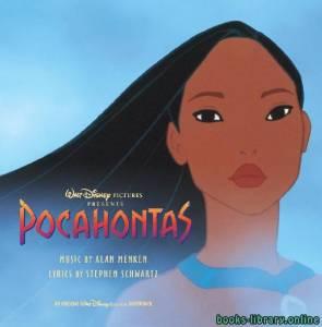 قراءة و تحميل كتاب Pocahontas PDF