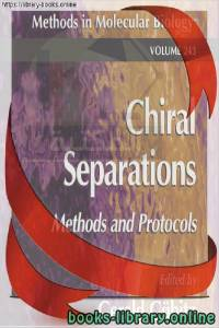 قراءة و تحميل كتاب Chiral Separations_ Methods and Protocols-Humana Press PDF