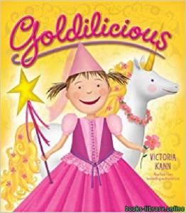 قراءة و تحميل كتاب Goldilicious PDF