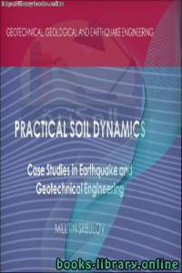 قراءة و تحميل كتاب Case Studies in Earthquake and Geotechnical Engineering PDF