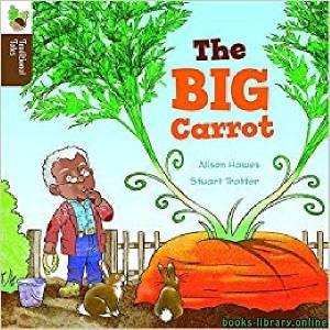 قراءة و تحميل كتاب The Big Carrot PDF