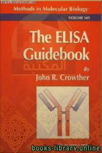 قراءة و تحميل كتاب The Elisa Guidebook PDF
