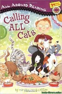 قراءة و تحميل كتاب Calling all cats all aboard PDF