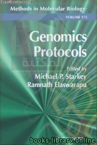 قراءة و تحميل كتاب Genomics Protocols  PDF