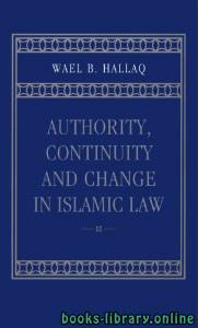 قراءة و تحميل كتاب AUTHORITY, CONTINUITY AND CHANGE IN ISLAMIC LAW PDF