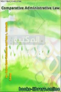قراءة و تحميل كتاب Comparative Administrative Law PDF