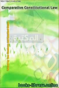قراءة و تحميل كتاب Comparative Constitutional Law PDF
