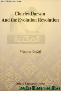 قراءة و تحميل كتاب Oxford Portraits in Science Rebecca Stefoff PDF