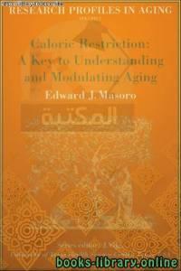 قراءة و تحميل كتاب Research Profiles in Aging PDF