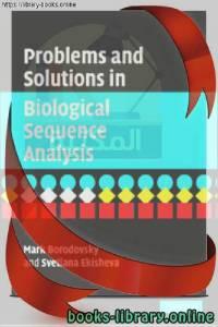 قراءة و تحميل كتاب Problems and solutions in biological sequence analysis PDF