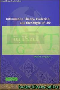 قراءة و تحميل كتاب Information theory, evolution, and the origin of life PDF