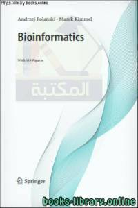قراءة و تحميل كتاب Bioinformatics-Springer  PDF
